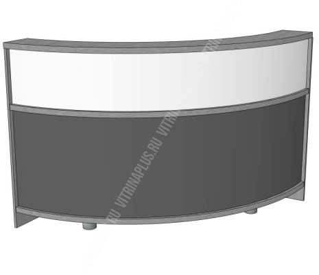 Ресепшн радиусный со встроенной тумбой НР-5